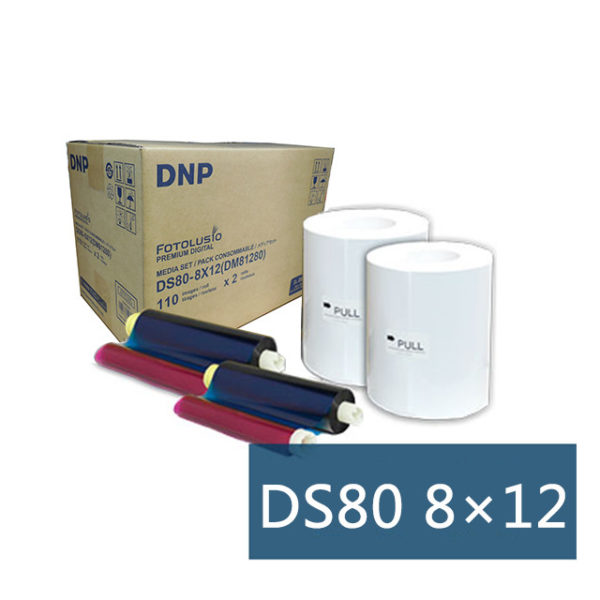 DS80 812