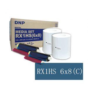 RX1HS 68C